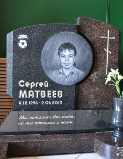 Заказать памятник в спб о работе купить скамейку на кладбище
